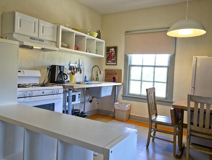 room 201 kitchen